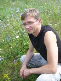 Вячеслав Протасов