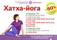 Hatha-yoga_A6_1.jpg